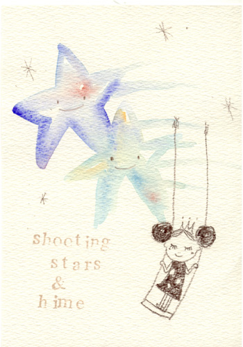 shooting stars & hime